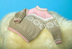 Вязаный свитер от Dale of Norway