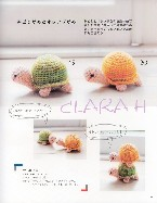 More Darling Japanese Amigurumi0014.JPG