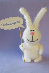 Зайчик в стиле Тани Оробец