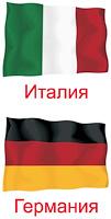 flagi_kartochki-10_resize2.jpg