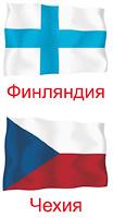 flagi_kartochki-2_resize2.jpg
