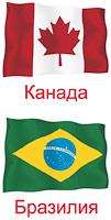 flagi_kartochki-5_resize2.jpg