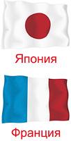 flagi_kartochki-7_resize2.jpg