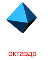 geometriya6_resize2.jpg