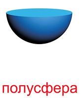 geometriya_kartochki-13_resize2.jpg