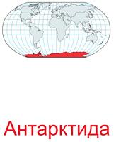 materiki_kartochki-4_resize2.jpg