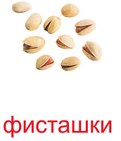 orehi_kartochki-6_resize2.jpg