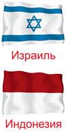 flagi2_3_resize2.jpg