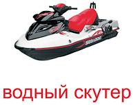 transport_vodniy_kartochki-11_resize2.jpg