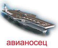 transport_vodniy_kartochki-4_resize2.jpg