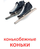 sport_inventar-32_resize2.jpg