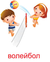 vidi_sporta-6_resize2.jpg