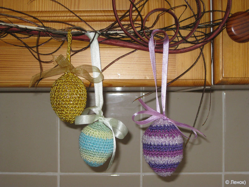 Вязаные пасхальные яйца от
