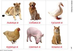 mama_i_malish-1_resize2.jpg