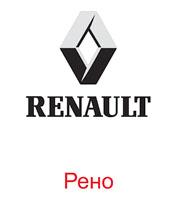 auto_logo-4_resize2.jpg