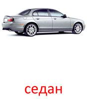 typi_ kuzovov_auto-2_resize2.jpg