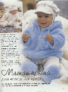 Sabrina baby 1999 str57_resize.jpg
