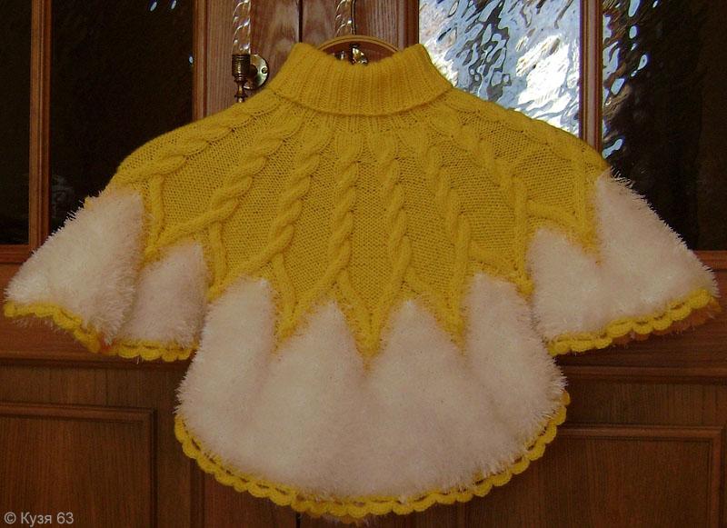 Вязание пончо Вязаное пончо спицами снова в моде. .  Интересные схемы пончо вы найдете на нашем сайте. .