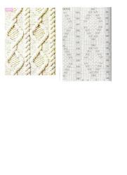 Арановые узоры для вязания спицами: косы, жгуты, ромбы, узор соты.
