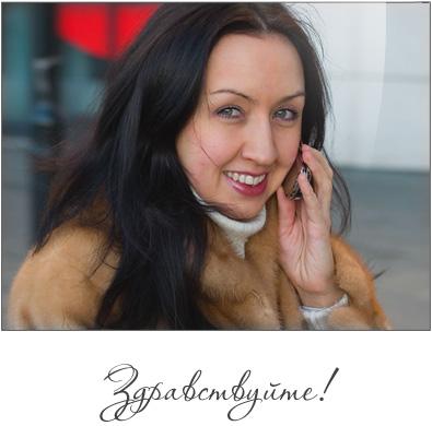 Наталья Грухина